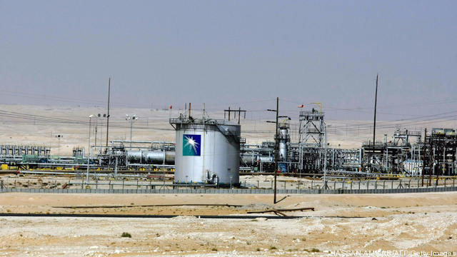 A general view shows the Saudi Aramco oi