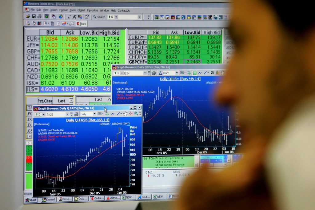 Israeli Stock Market Reacts To News Of Ariel Sharon's Health
