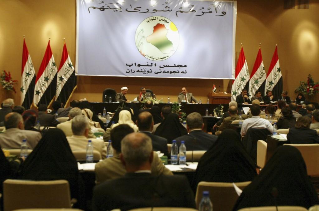 Parliament Reconvenes In Baghdad?s Gree Zone