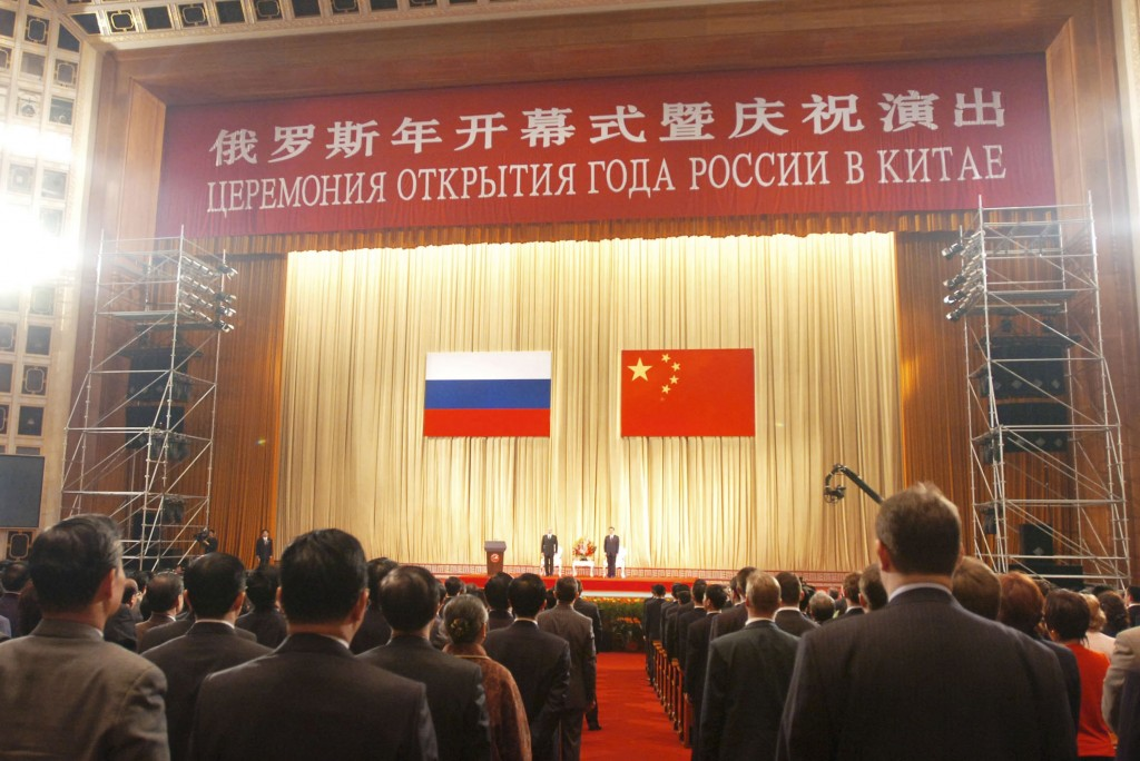Russian President Vladimir Putin Visits Beijing