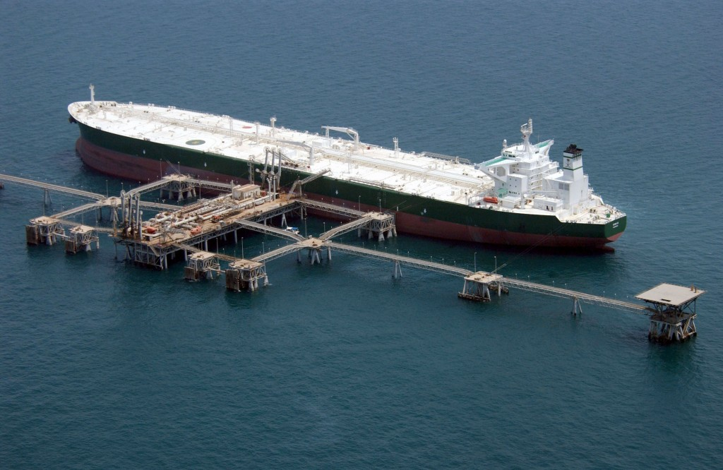 Tanker Carries Shipment Of Post War Oil From Iraq